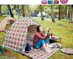 かわいいテント ワンタッチテント