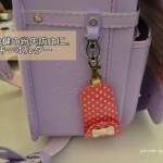 子供の鍵の持たせ方 鍵の紛失防止に鍵カバー