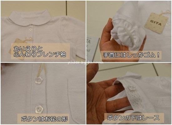 制服用白ポロシャツ