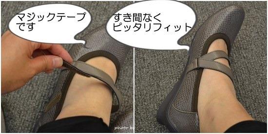 stlapshoes