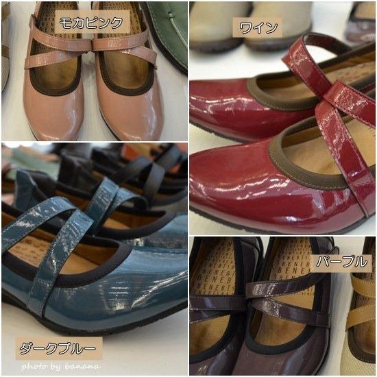 stlapshoes2