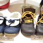 スニーカーとブーツを1足で楽しめる!子供用冬クロックス
