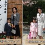 卒園式・入学式の母親の服装に迷っている人はこれ!