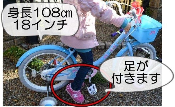 5歳への誕生日プレゼント 自転車