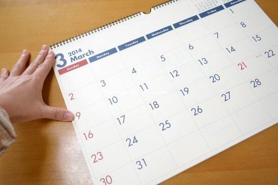 年間カレンダーおすすめ