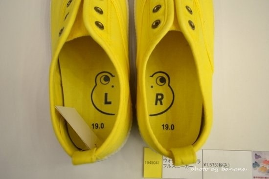 0.5刻みで調節できる子供靴