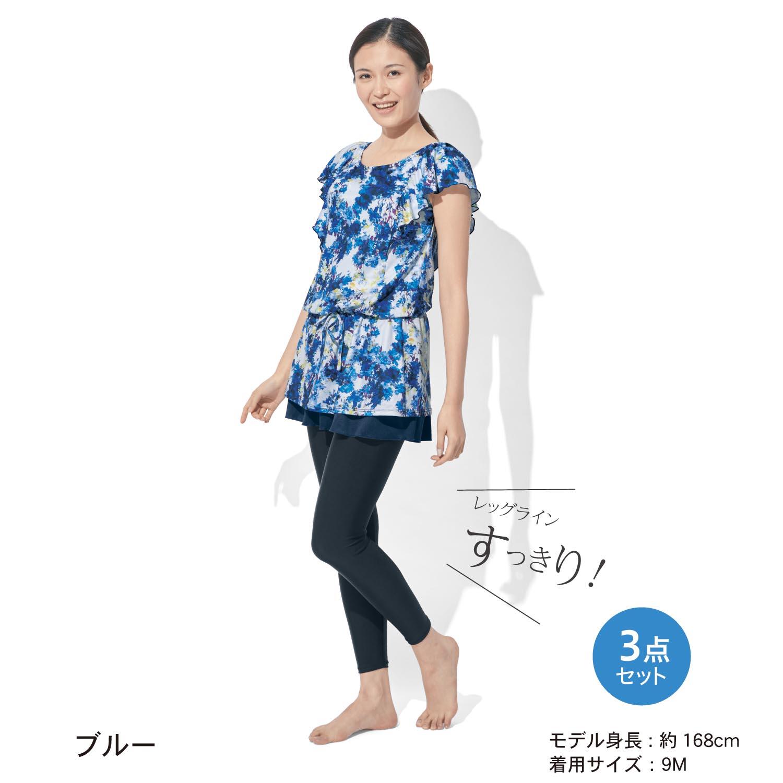 洋服みたいなママ水着 人気おすすめ2017