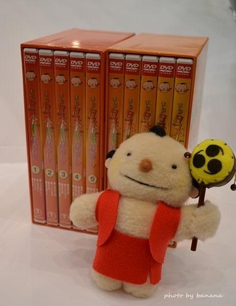 まんが日本昔話DVD人形セット
