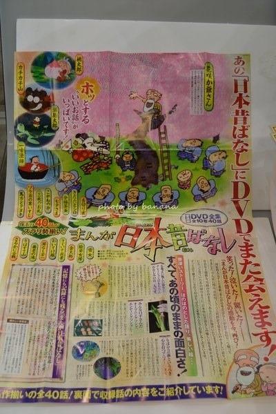3歳のプレゼントにまんが日本昔話DVD人形セット