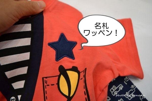 名札穴あき防止ワッペン付Tシャツ