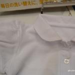 白無地の子供用半袖ポロシャツ 安くて通園用・制服用にピッタリ!
