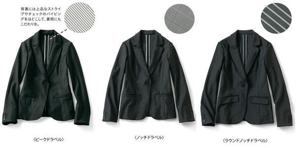 レディース黒スーツ 卒業式 入学式