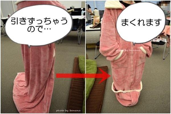 子供用着る毛布