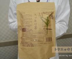 正月太りダイエット 炭水化物カット茶