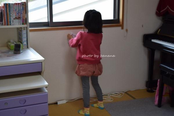 子供部屋女の子壁紙 アクセント
