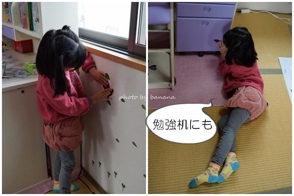 子供部屋壁紙の飾りに DIY