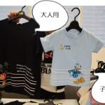 さりげなく親子お揃いのコーデができるTシャツをご紹介