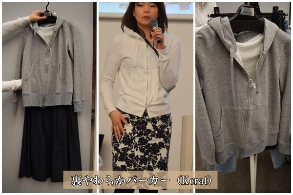 40代50代ママファッションのおすすめブランド通販