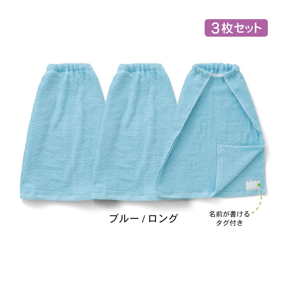 タオルエプロン手作り手縫い作り方&通販