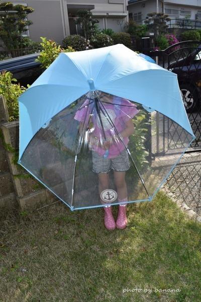 子ども用傘55㎝通販おすすめ