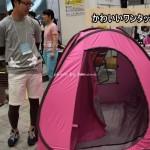 かわいい!ママ用ワンタッチテントはカラフル&ドーム型が人気&おすすめ!