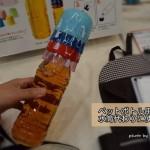 ペットボトルを水筒みたいに使えるコップ!幼稚園用キャンプ用に最適!