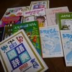 6歳のプレゼントにおすすめの本はコレ!6歳に贈りたい本ランキング