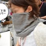 日焼け防止用夏の顔マスクを試してみた!自転車・バイクにおすすめ!