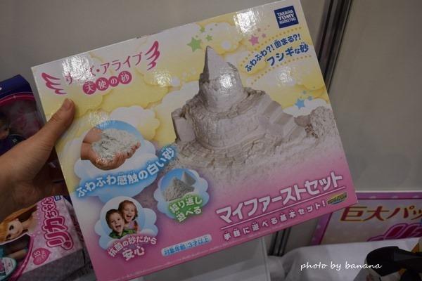 室内用砂遊びおもちゃセット タカラトミー サンドアライブ