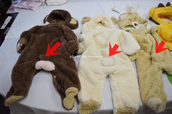 赤ちゃんの動物着ぐるみ干支猿2016