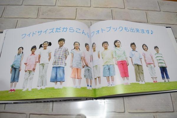 手作り卒園アルバム 簡単作成ソフト 安い