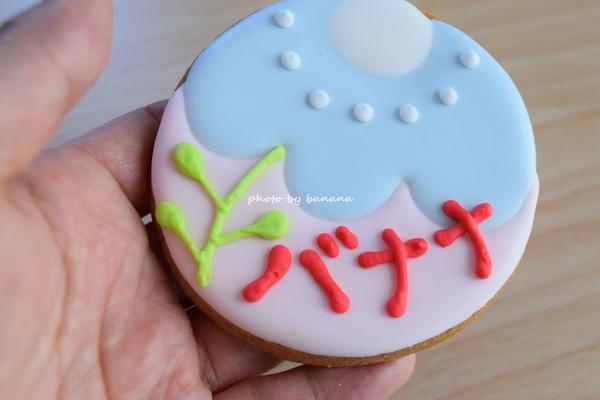 内祝い誕生日に!おすすめ&人気の名前入りクッキー