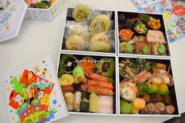 男の子の子どもが喜ぶおせち料理2016