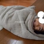 毛布好きで毛布を離さないの子どもに!ふわふわトロトロの肌触りで静電気がたちにくい毛布