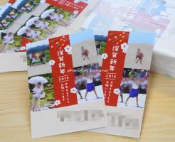 写真年賀状おすすめ、プリンターで宛名印刷できる
