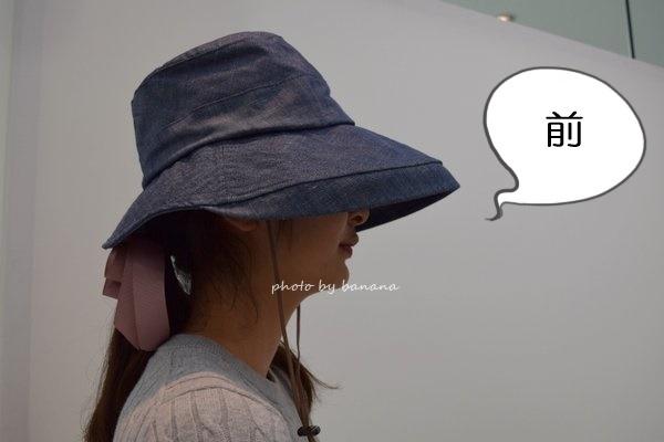 あご紐付でかわいいUVカット帽子