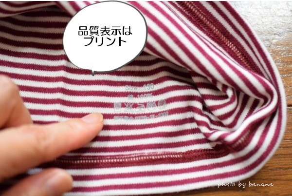 綿100%あたたかい長袖Tシャツインナー
