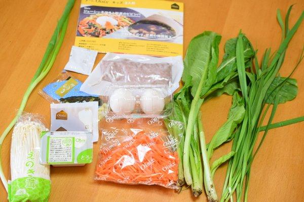 Kitオイシックス 食材セット 子供の夕食対策