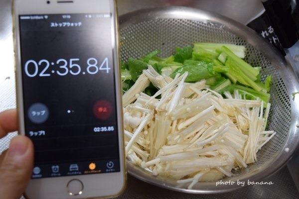 夕食時短 15分でできる