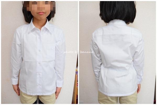 幼稚園・小学校の制服白ブラウス 安い通販セシール口コミ