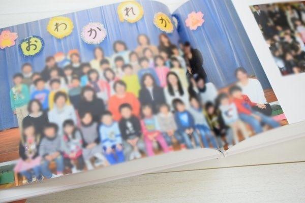 自分で卒園アルバムを手作り フォトブックブログ