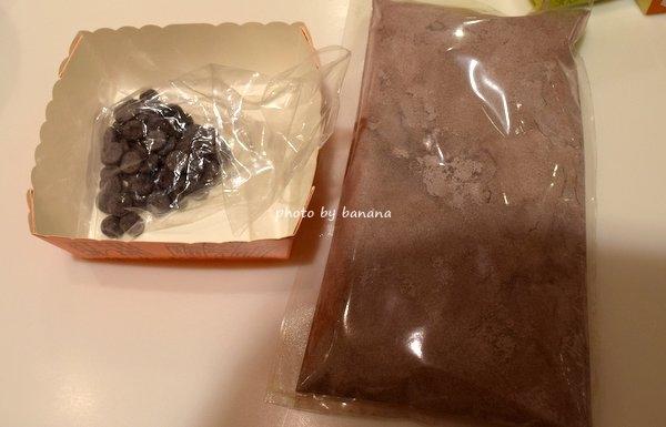 お菓子作りキット 無印以外