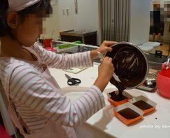 幼稚園の子供 お菓子作りキット 簡単 おいしい 安い