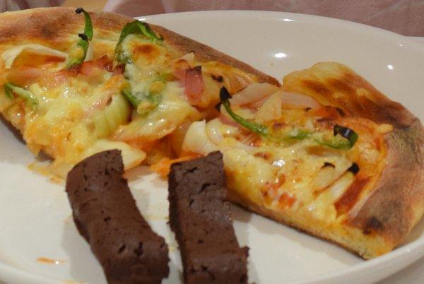 幼稚園 手作りピザ レシピ