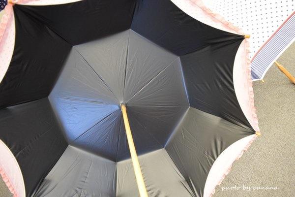 涼しい かわいい ママ日傘