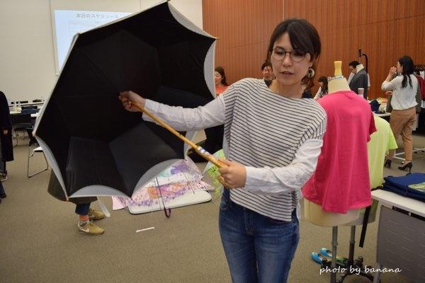 涼しい 焼けない ママ用日傘