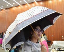 涼しい 裏二重 日傘
